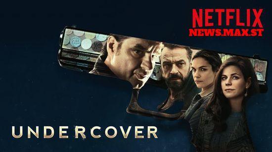 Undercover – sezon 1