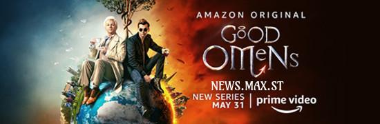 Good Omens – sezon 1