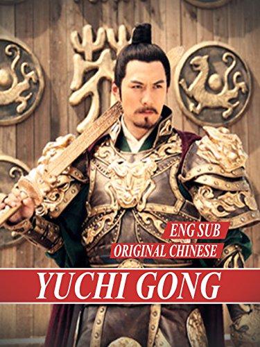 Song Jin, Fangyu Liu, Jiaqi Xie