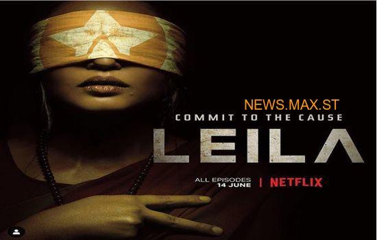 Leila - sezon 1
