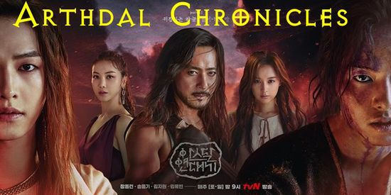 Arthdal Chronicles – sezon 1