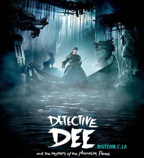 Detektyw Dee Zagadka upiornego ognia / Detective Dee and the Mystery of the Phantom Flame