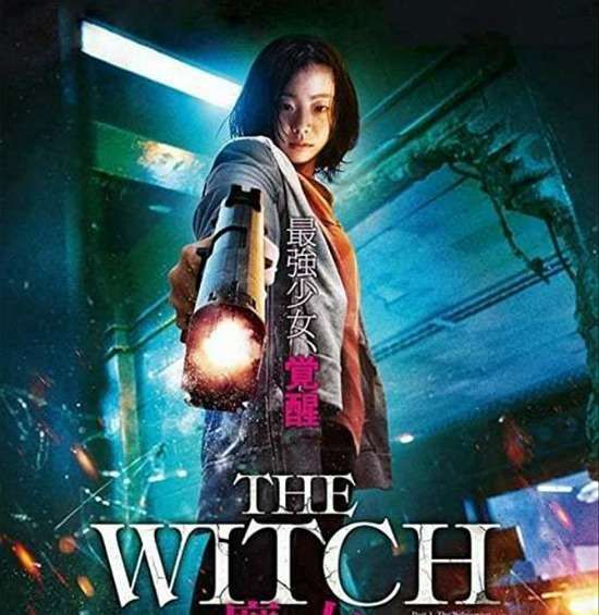WiEDŹMA / The Witch: Subversion / Manyeo
