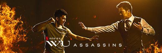 Wu Assassins - sezon 1