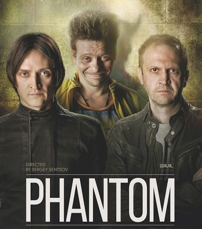 Phantom – sezon 1