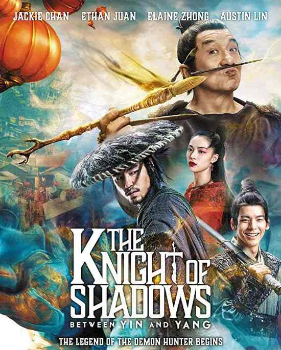 The Knight Of Shadows 2019
