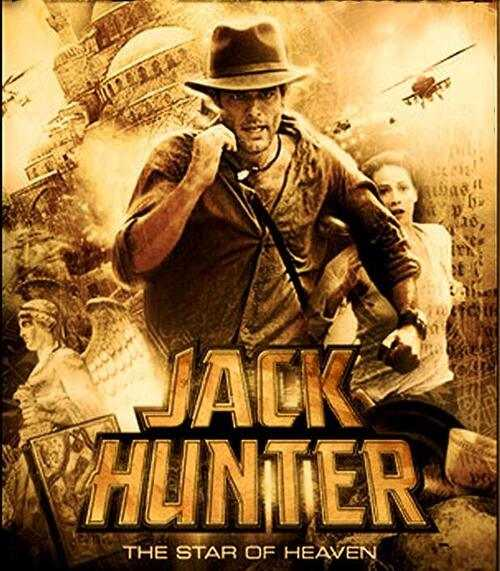 Jack Hunter – sezon 1