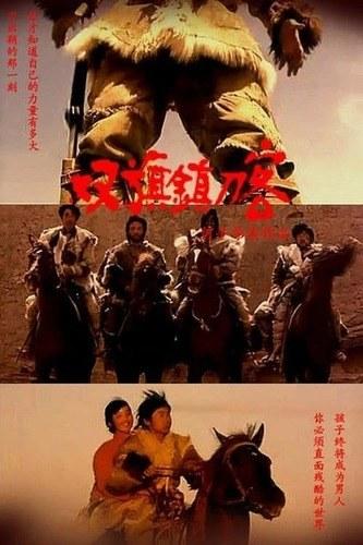 Wei Gao, Zhao, Chang ??