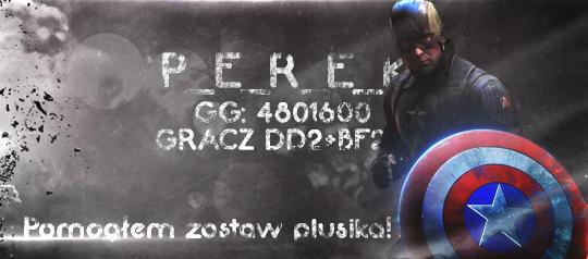 perek-1577129709.png