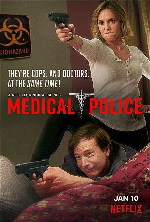 Medical Police - sezon 1
