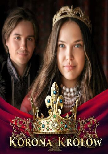 Korona królów – sezon 3