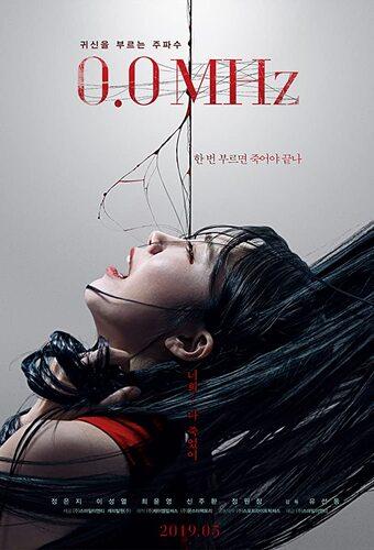 Choi, Shin Joo-Hwan, Jung