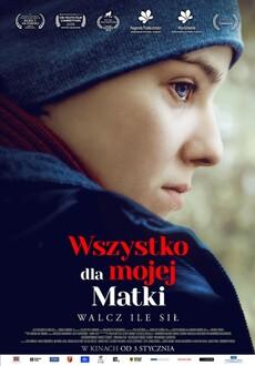 Domalik, Sobocinska, Laska