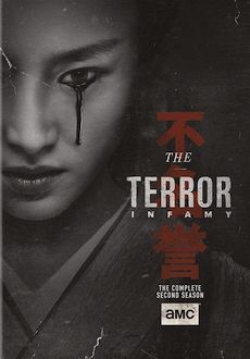 The Terror - sezon 2